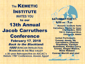 2018 Carruthers Conf Announce.8
